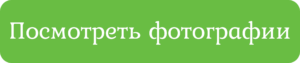dugme_ru